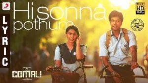 Hi Sonna Pothum Song Lyrics - Comali