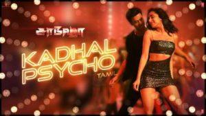 Kadhal Psycho Song Lyrics - Saaho