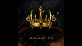 Manimagudam Song Lyrics - Santesh