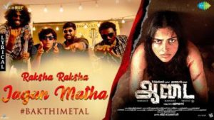 Raksha Raksha Jaganmatha Song Lyrics - Aadai