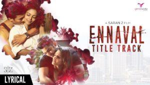 Ennaval Song Lyrics - Ennaval 1