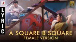 A Square B Square Female Version Song Lyrics - 100% Kadhal