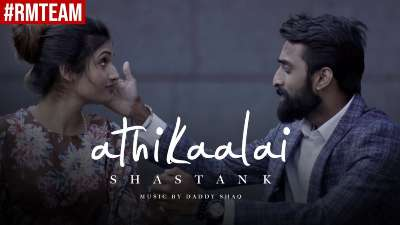 Athikaalai Song Lyrics - Shastan K & Daddy Shaq