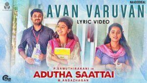 Avan Varuvaan Song Lyrics - Adutha Saattai