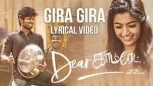 Gira Gira Song Lyrics - Dear Comrade