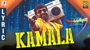 Kamala Song Lyrics - Sangathamizhan