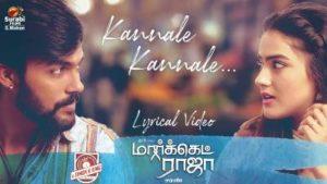 Kannale Kannale Song Lyrics - Market Raja MBBS