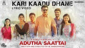 Kari Kaadu Dhane Song Lyrics - Adutha Saattai