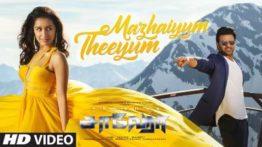 Mazhaiyum Theeyum Song Lyrics - Saaho