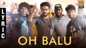 Oh Balu Song Lyrics - 100% Kadhal