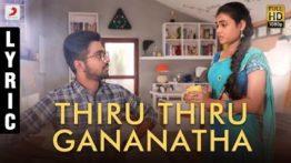 Thiru Thiru Gananatha Song Lyrics - 100% Kadhal