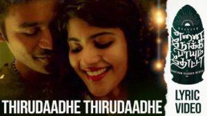 Thirudaadhe Thirudaadhe Song Lyrics - Enai Noki Paayum Thota