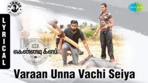 Varaan Unna Vechu Song Lyrics - Kennedy Club