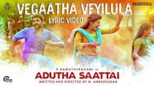 Vegadha Veyilula Song Lyrics - Adutha Saattai