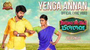 Yenga Annan Song Lyrics - Namma Veettu Pillai