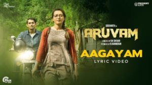 Aagayam Song Lyrics - Aruvam