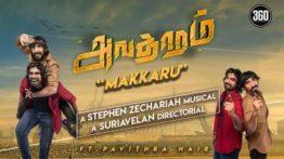 Makkaru Song Lyrics - Avathaaram