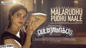 Malarudhu Pudhu Naale Song Lyrics - Petromax