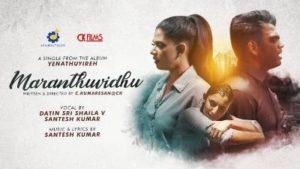 Maranthuvidhu Song Lyrics - Datin Sri Shaila V Feat Santesh 1