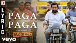 Paga Paga Song Lyrics - Naadodigal 2