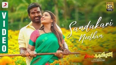 Sandakari Neethan Song Lyrics - Sangathamizhan