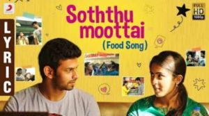 Soththumoottai Song Lyrics - Puppy