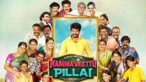 Unkoodave Porakkanum Song Lyrics - Namma Veettu Pillai