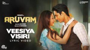 Veesiya Visiri Song Lyrics - Aruvam
