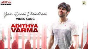 Yaen Ennai Pirindhaai Song Lyrics - Adithya Varma