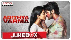 Dhooram Song Lyrics - Adithya Varma