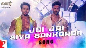 Jai Jai Siva Sankaraa Song Lyrics - War