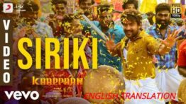 Siriki Song Lyrics - Kaappaan
