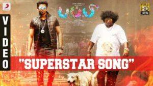 Superstar Song Lyrics - Puppy