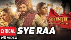 Sye Raa Title Song Lyrics - Sye Raa Narasimha Reddy