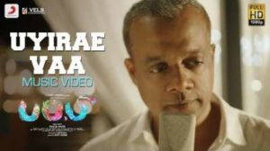 Uyirae Vaa Song Lyrics - Puppy