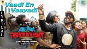 Vaadi En Vaayadi Song Lyrics - Aayiram Jenmangal