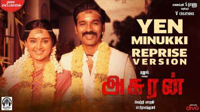 Yen Minukki Song Lyrics (Reprise) - Asuran