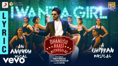 I Want A Girl Song Lyrics - Dhanusu Raasi Neyargalae