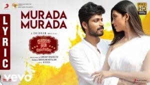 Murada Murada Song Lyrics - Dhanusu Raasi Neyargalae