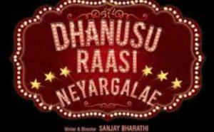 Neethan Venumadi Song Lyrics - Dhanusu Raasi Neyargalae