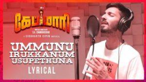 Ummunu Irukkanum Usupethuna Song Lyrics - Capmaari