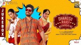 Yaaru Mela Song Lyrics - Dhanusu Raasi Neyargalae