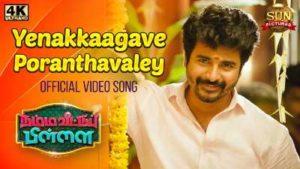 Yenakkaagave Poranthavaley Song Lyrics - Namma Veettu Pillai