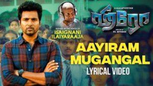 Aayiram Mugangal Song Lyrics - Hero
