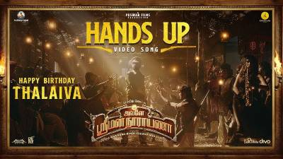 Hands UP Song Lyrics - Avane Srimannarayana