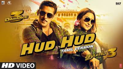 Hud Hud Song Lyrics - Dabangg 3