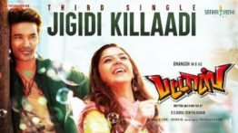 Jigidi Killaadi Song Lyrics - Pattas