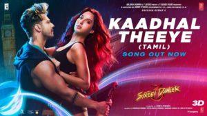 Kaadhal Theeye Song Lyrics - Street Dancer 3D