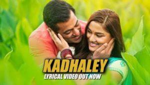 Kadhaley Song Lyrics - Dabangg 3