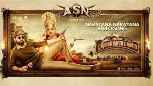 Narayana Narayana Song Lyrics - Avane Srimannarayana